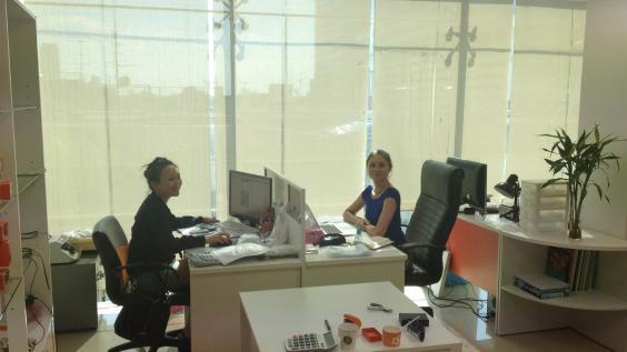 офис сисом лоджистикс
